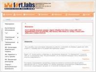 Лаборатория Форт Крым