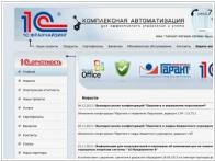 ГАРАНТ РЕГИОН СЕРВИС Ярославль