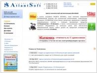 AtlantSoft