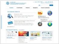 Алтайский научно-исследовательский центр информационных технологий