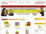 Группа компаний ВДК-КомДЭК