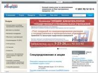 ВЦ Информ Баланс
