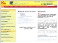 Геософт-Консалт
