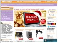 Зеленоград бухгалтерия аутсорсинг ответственность за недостоверную декларацию ндфл
