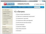 ИП Ермилов Вячеслав Валерьевич