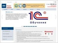 ITC Казань