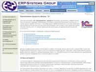 Группа компаний ERP-Systems Ltd