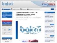 Балко-ГМ