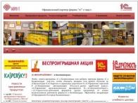 Компания БЮРО iT