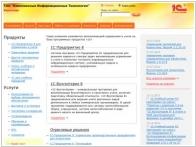 КИТ (Комплексные Информационные Технологии)