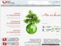 Бизнес-Софт