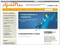 Центр автоматизации бизнеса «АртТег»