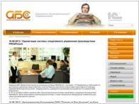 АБС (Автоматизированные бизнес-системы)