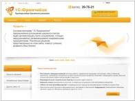 Лаборатория комплексных информационных технологий