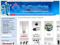 БелКомДата Информационные Технологии