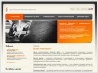 Центр консалтинговых проектов