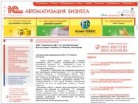 Агентура Бизнеса (ООО КомплектСофт)