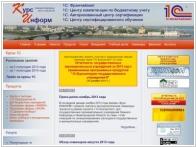 Учебно-методический центр Курс-ИНФОРМ