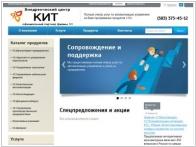 Внедренческий центр КИТ