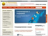 Группа компаний ЭЛСОФТ