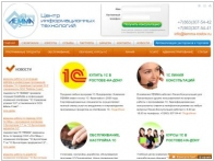 Центр Информационных Технологий  ЛЕММА