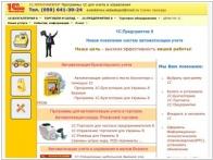 ЧП Евдокимов Святослав Игоревич