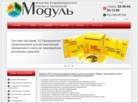 Агентство информационных систем и технологий Модуль
