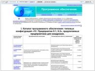 Хабаровскпресс