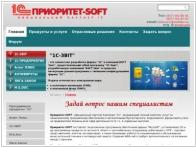 Приоритет-SOFT