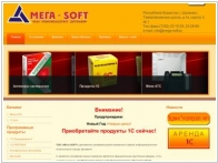 Мега-SOFT