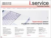 И.Сервис
