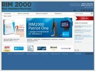РИМ2000
