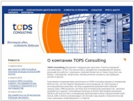 TOPS Consulting