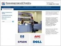 Технический центр ОАО
