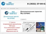 МЦ сервис
