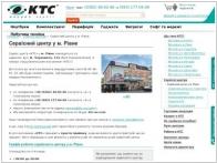 KTC Синергия