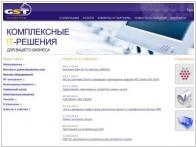 GST Ltd
