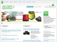 Ak-Cent Microsystems