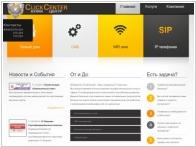 ClickCenter