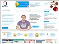 Монарх архангельск создание сайтов разработка сайтов для строительной компании