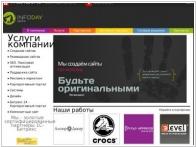 Infoday Media