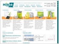 Mibok Internet Agency