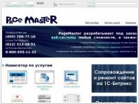PageMaster