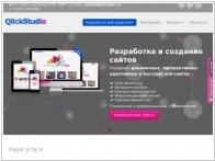 QlickStudio