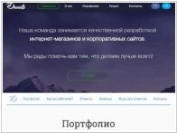 Веб-студия «DevArt»