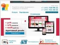 Веб-студия ITserW