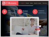 ИТ-Бизнес