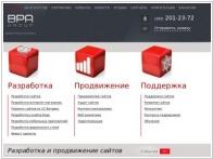 Маркетинговое Digital Агентство