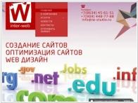 Студия Inter-Web