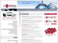 Velton Telecom